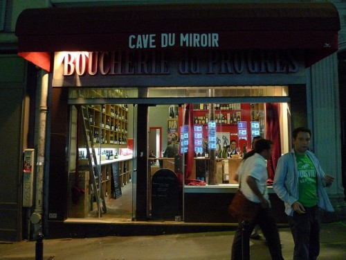 Cave du Miroir by Meg Zimbeck
