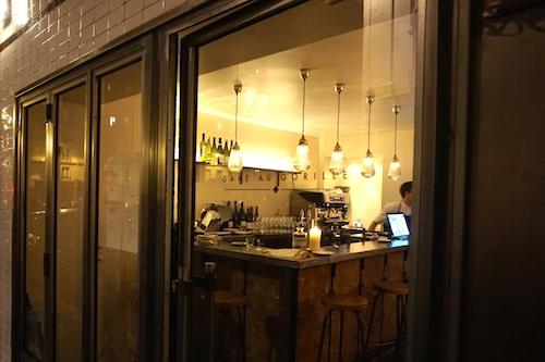 Gare au Gorille restaurant in Paris from Marc Cordonnier & Louis Langevin | Paris b Mouth