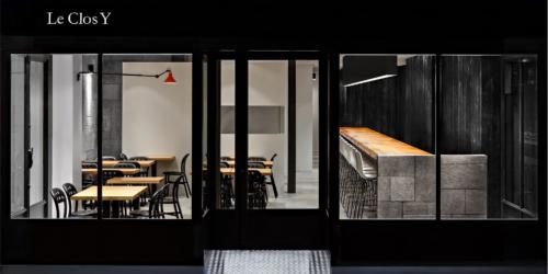 Le Clos Y japanese restaurant in Paris photo via facebook | parisbymouth.com