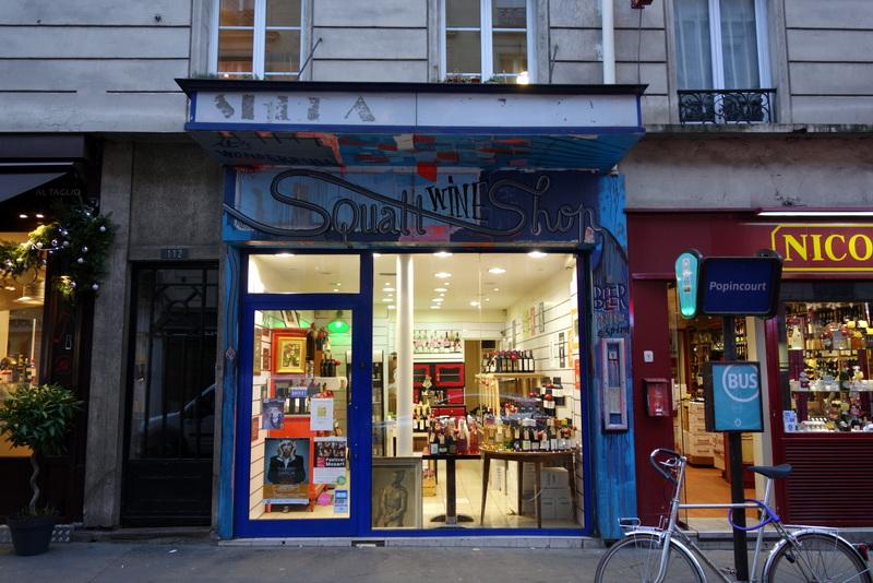 squatt
