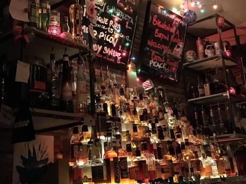 Baton Rouge bar Paris   Parisbymouth.com